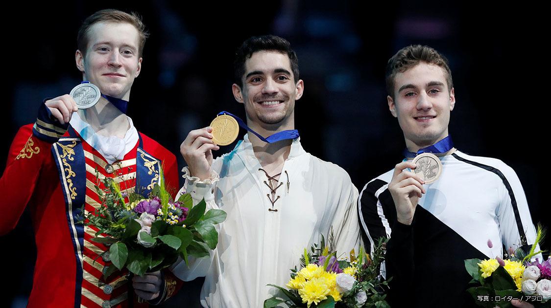 ISU欧州フィギュアスケート選手権 男子シングル