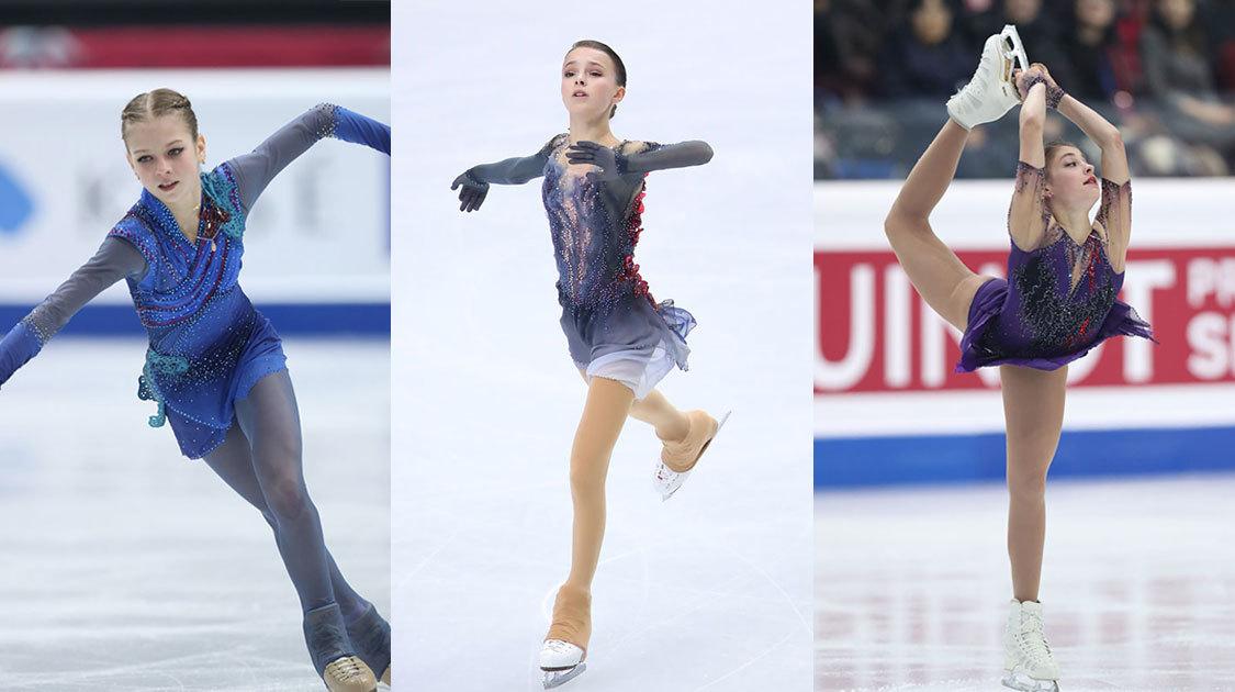 ISU欧州フィギュアスケート選手権2020 女子シングル