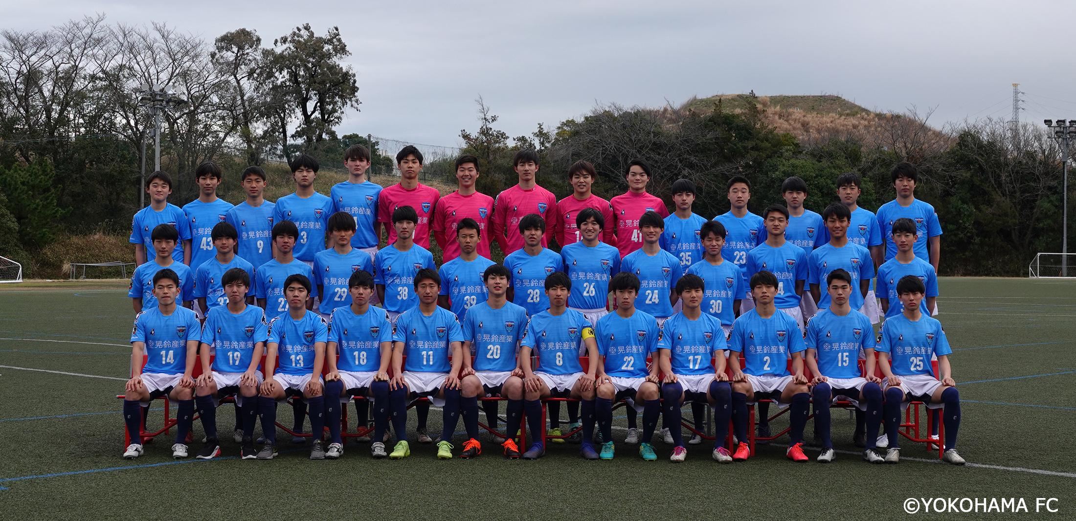 横浜FCユース