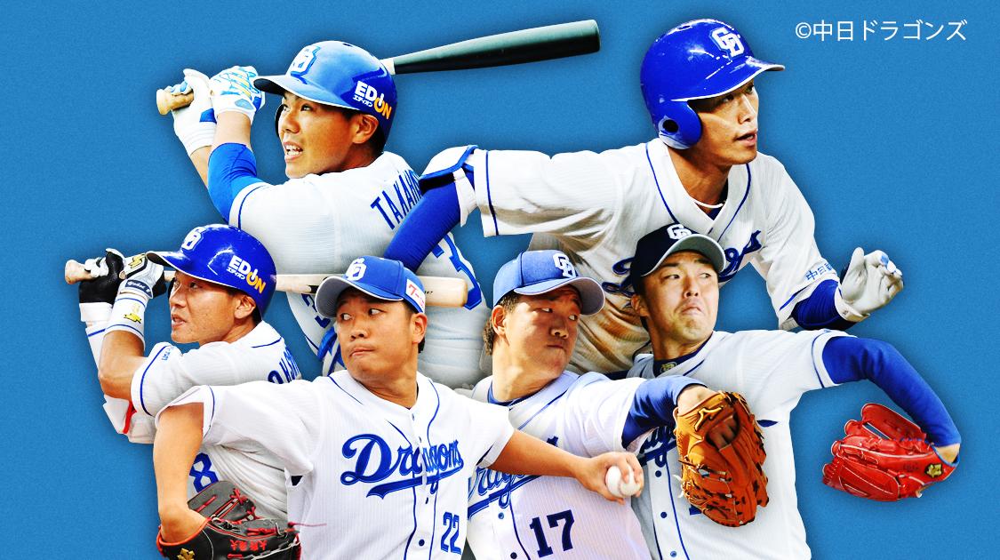 【野球】中日ドラゴンズ.jpg