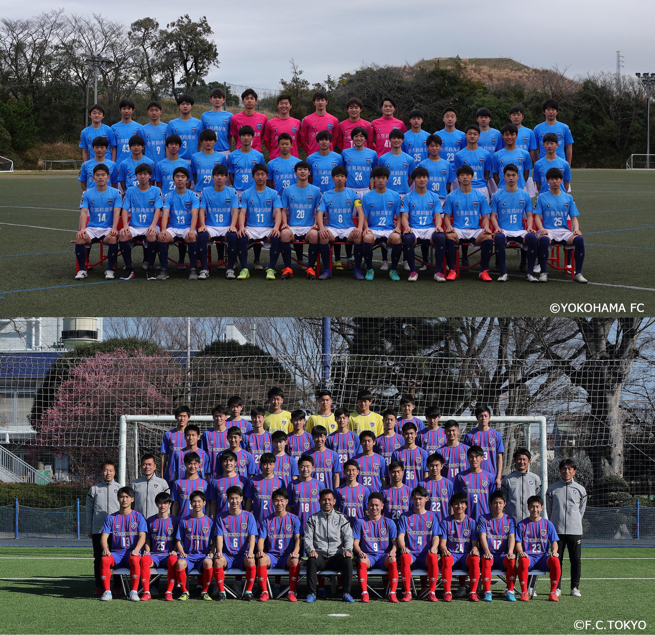 横浜FCユース vs. FC東京U-18