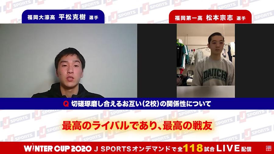 福岡大学附属大濠高 平松克樹選手(左)福岡第一高 松本宗志選手(右)