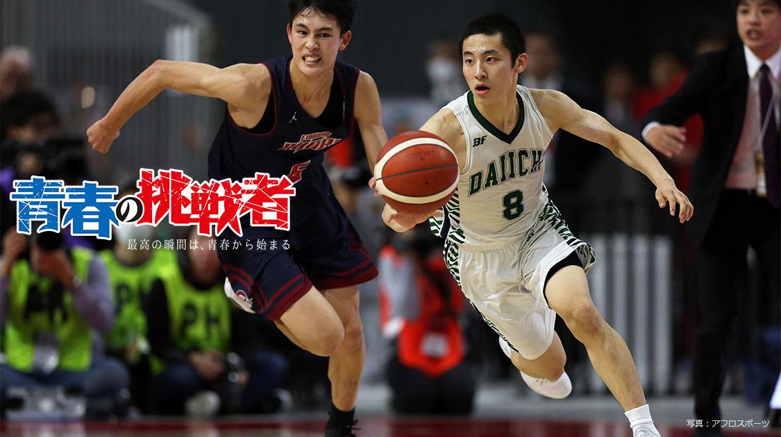 福岡第一 河村勇輝(写真:右)