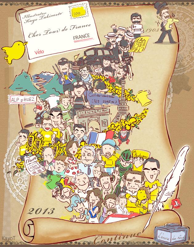 ツール・ド・フランスを知るための100の入り口:Vive le Tour!