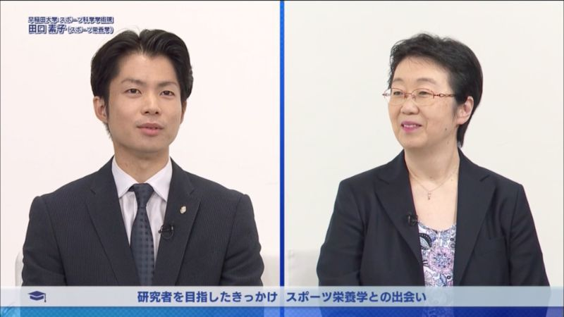 町田樹と田口素子先生