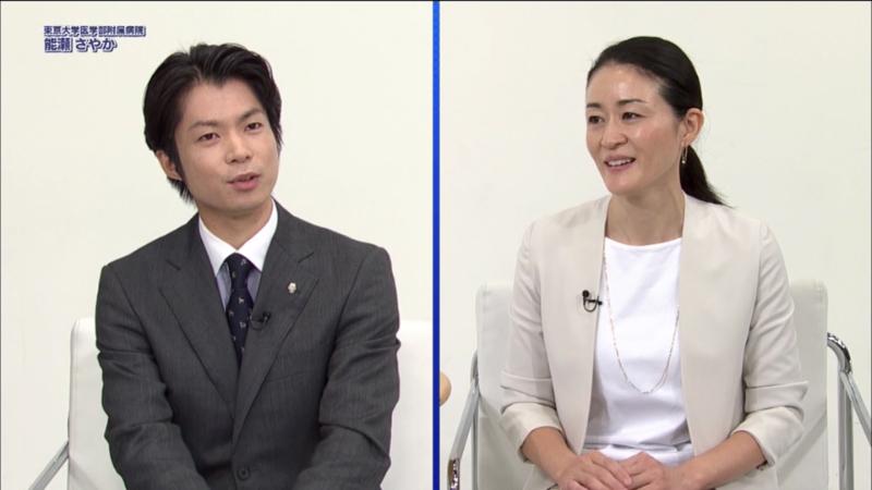 町田樹と能瀬さやか先生