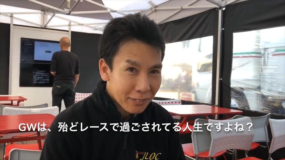 小暮卓史が小暮卓史について語る小暮卓史のための小暮卓史 「SUPER GT第2戦富士スピードウェイ」