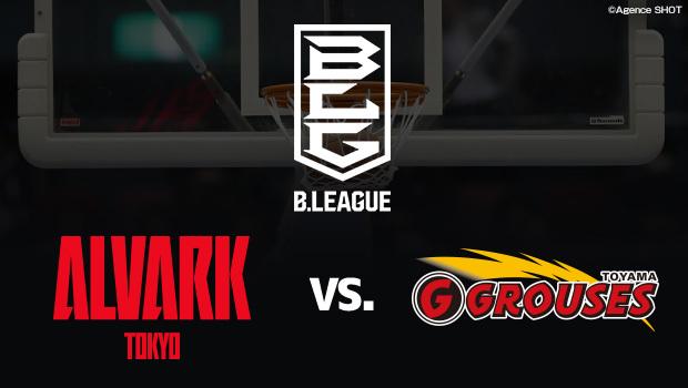 Bリーグ 2018-19第25節 東京 vs 富山プレビュー