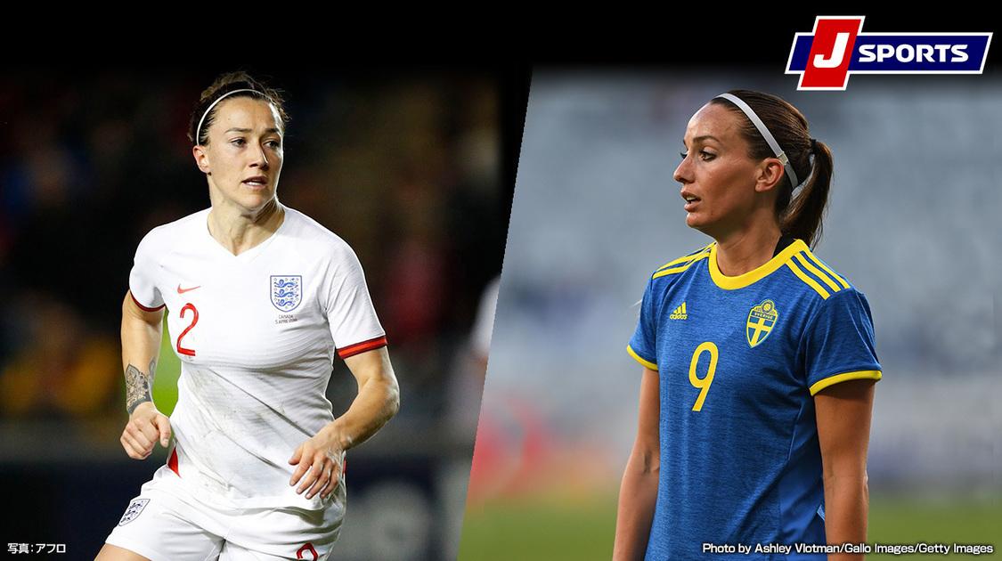 FIFA 女子 ワールドカップ イングランド vs. スウェーデン