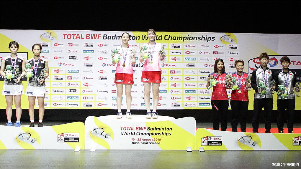 世界選手権表彰式