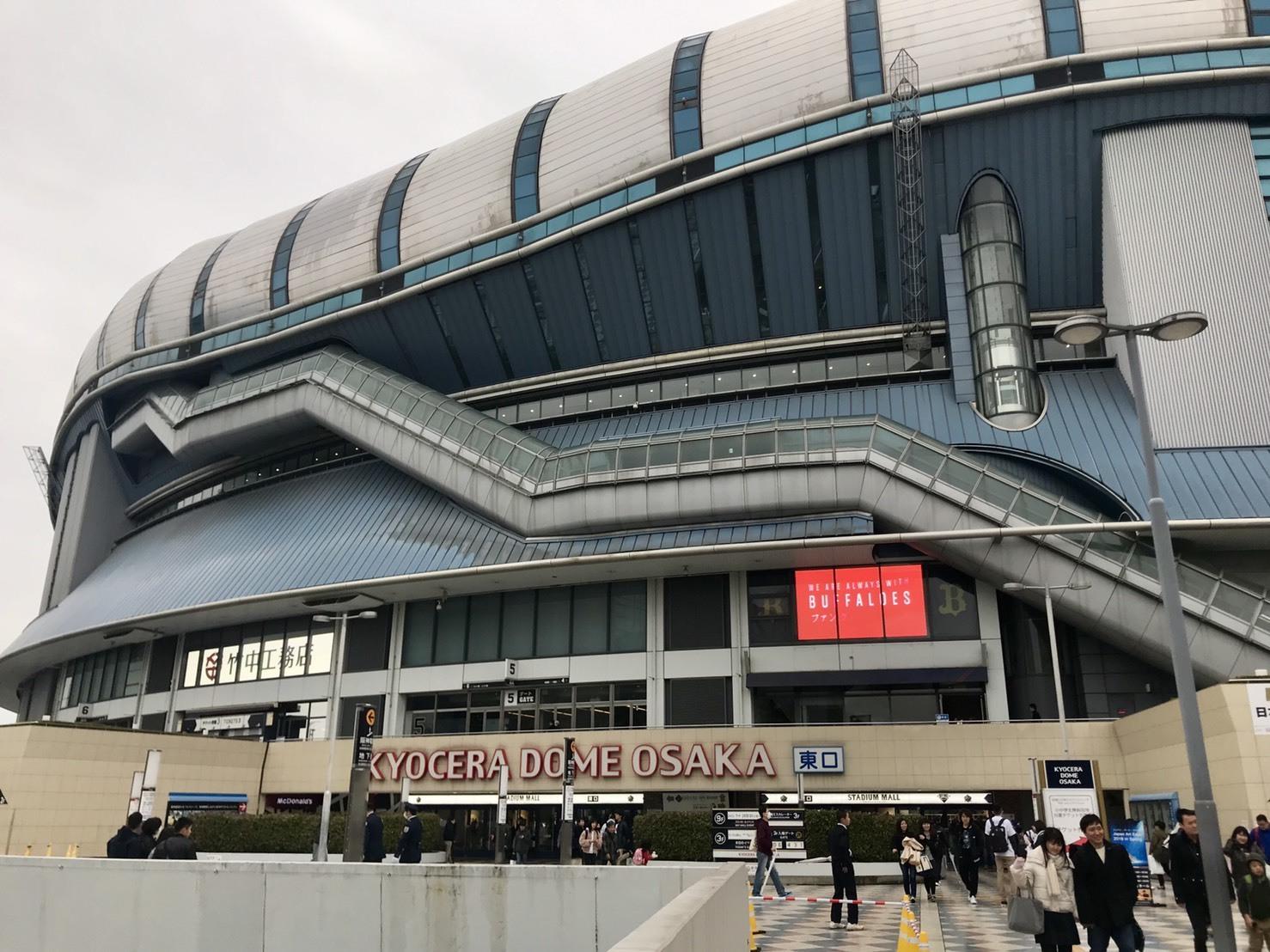 メキシコ2連戦が行われた京セラドーム大阪