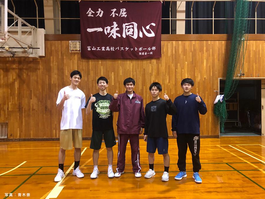 富山工業高校