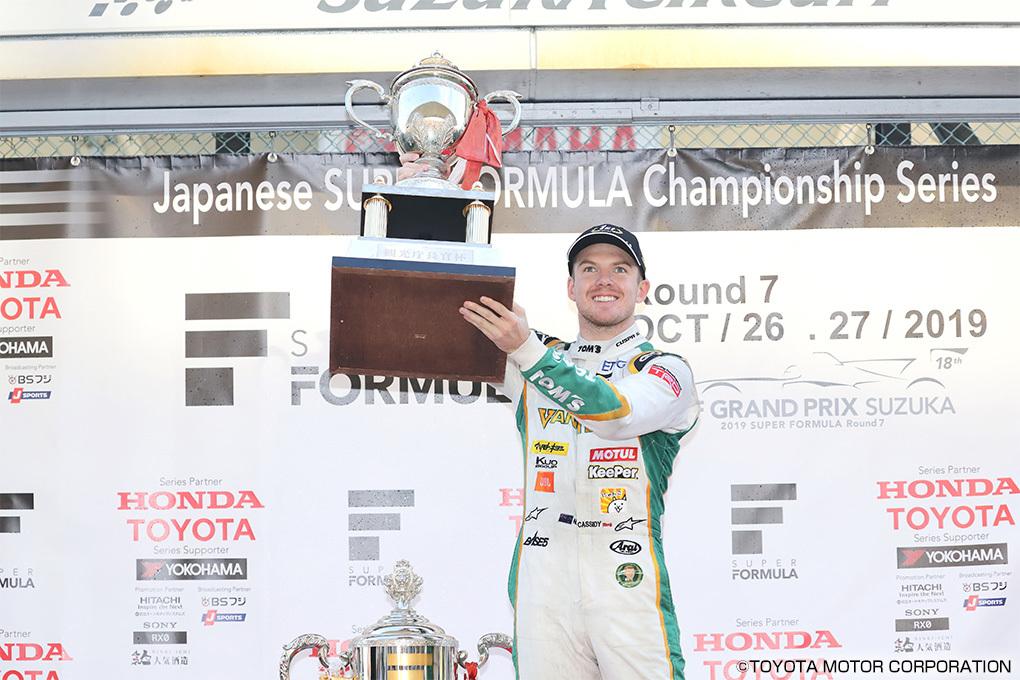 2019年 全日本選手権スーパーフォーミュラ選手権