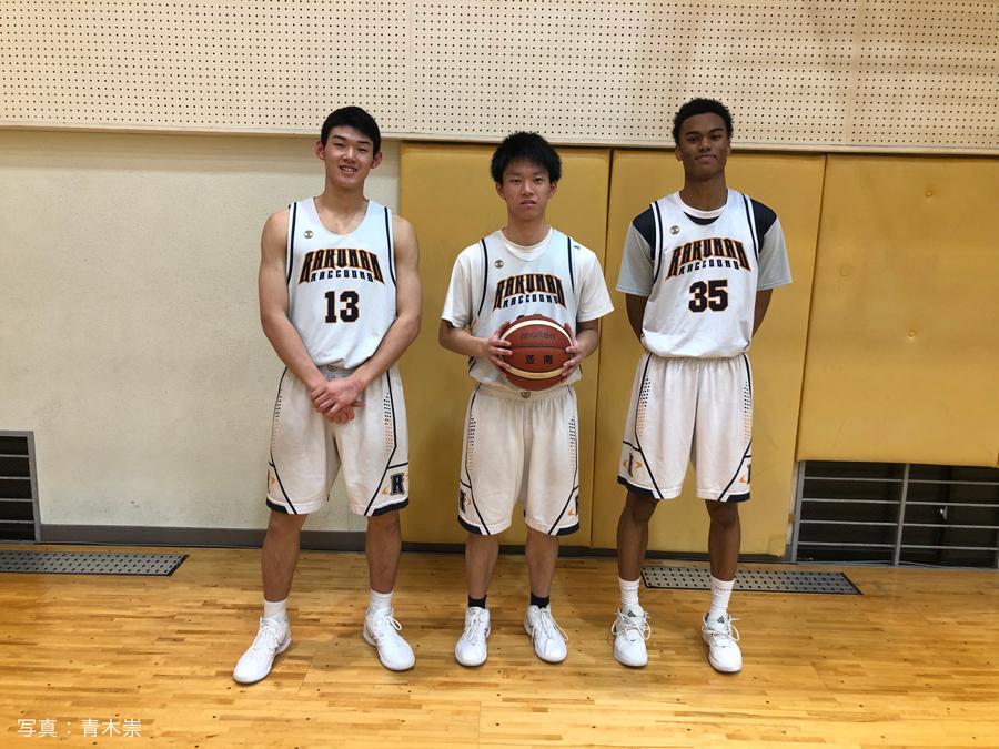 インターハイ 高校 結果 バスケ 2019 インターハイ2019 高校バスケ