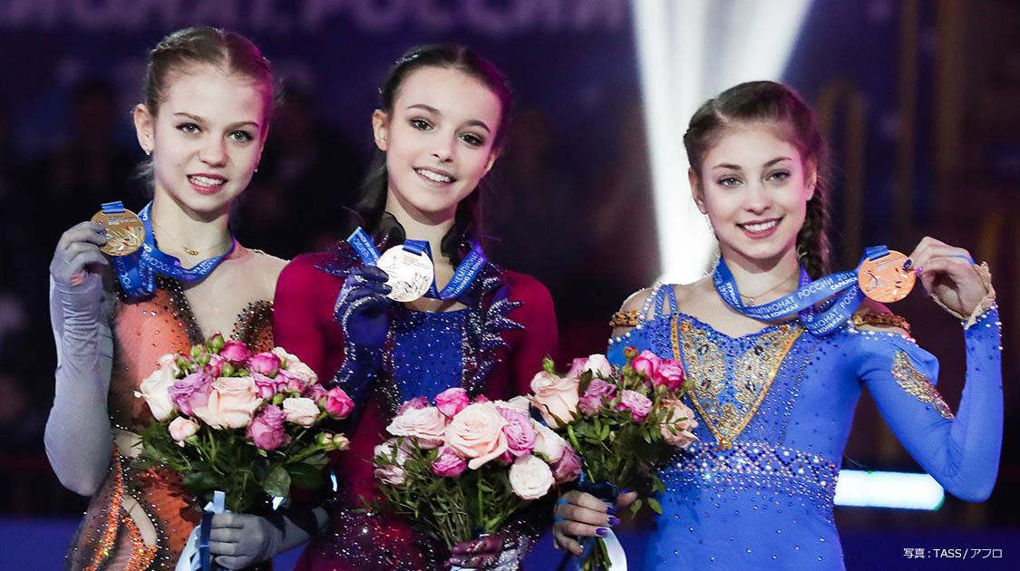 ロシアフィギュアスケート選手権2020 女子シングル(ショート・フリー)