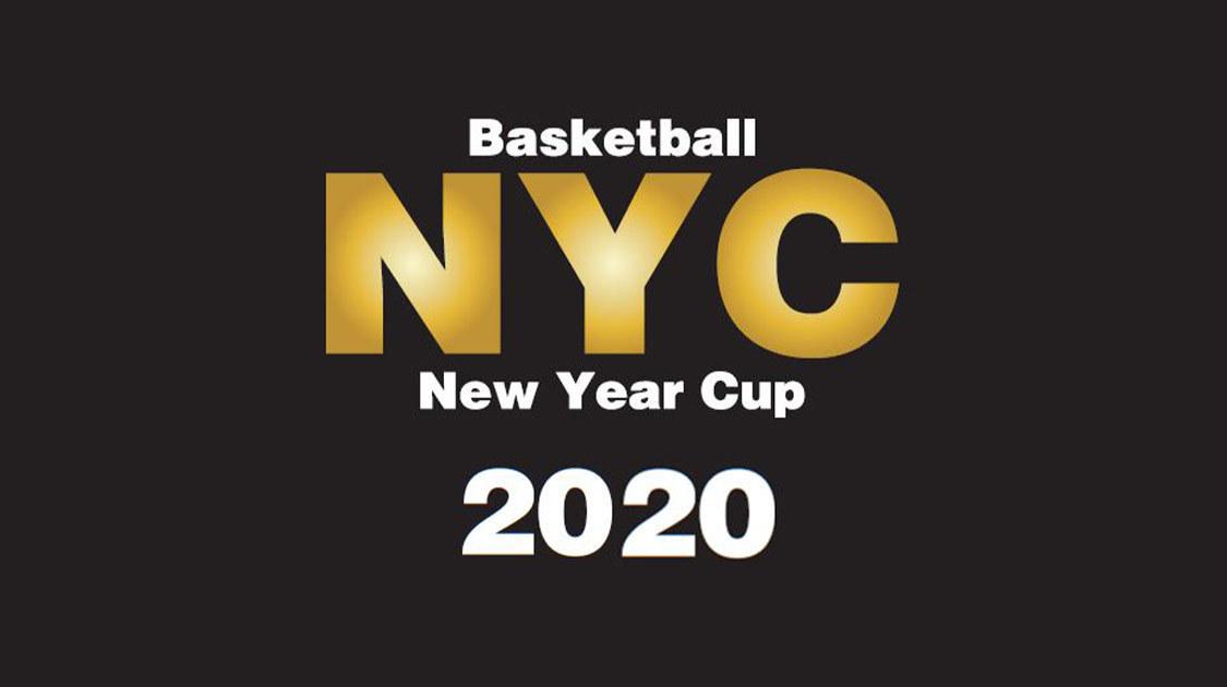 高校バスケ ニューイヤーカップ 2020