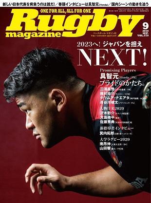 cover_2020-09.jpg