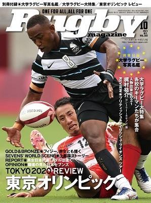 cover_2021-10.jpg