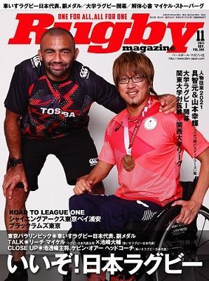 cover_2021-11.jpg